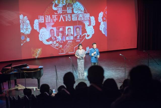 【2019诗歌春晚】2018 11 30\【2019 2 8――第一届海外华人诗歌春晚图片――黄海拍摄原片】\_DSC6684.jpg