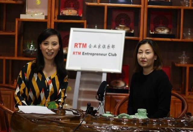 [视频]RTM 企业家俱乐部采访ZM 燕居巢主人LINA