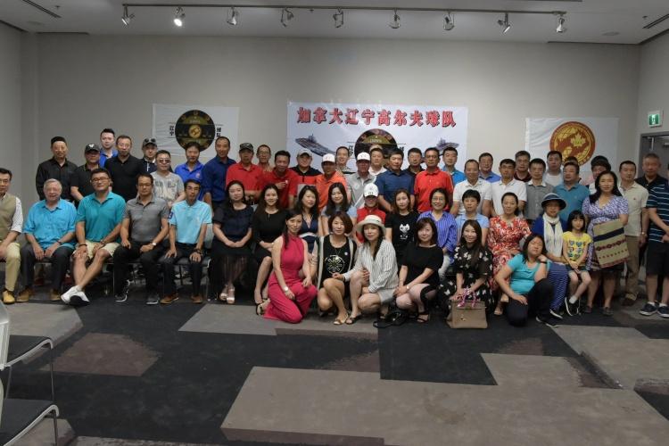 庆贺加拿大辽宁总商会高尔夫球队正式成立