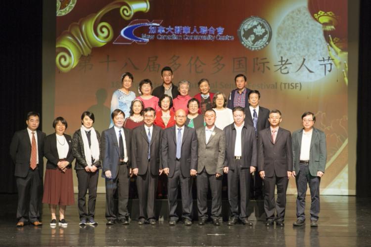 加拿大新华人联合会举办第18届多伦多老人节