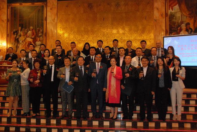 加中美三国辽商联谊大会,暨辽商商贸交流峰会在加拿大多伦多隆重举行