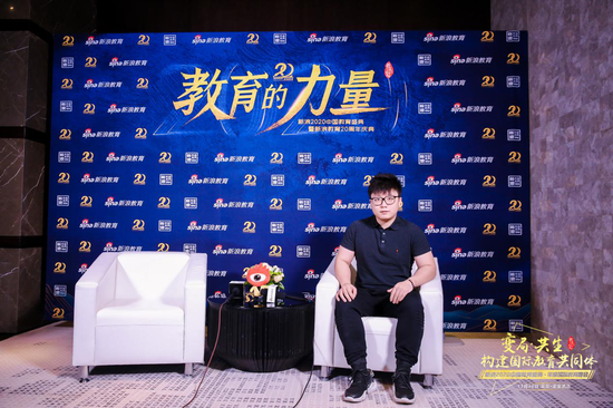 Easy Group(易维教育集团)CEO 张育维Jacky